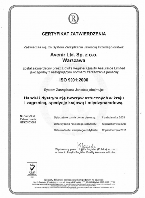 iso_9001_2000