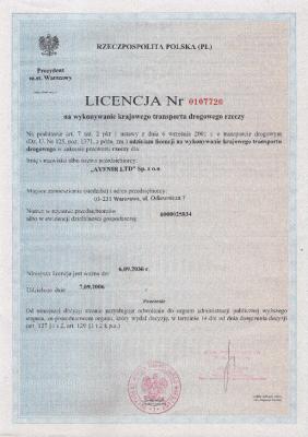 licencja_tdr